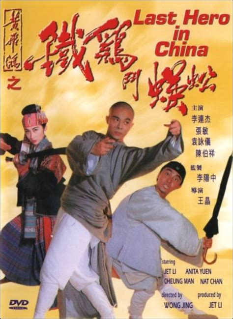 aktor film action cina jet li movies actor hong kong filmography movie