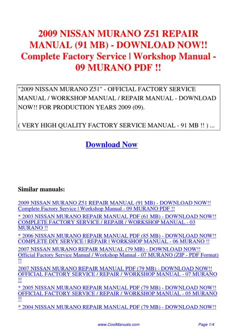 service manual small engine repair training 2009 nissan cube instrument cluster service 2009 nissan murano z51 repair manual 91 mb complete factory service workshop manual 09 murano by