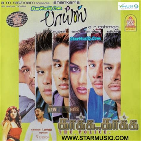 download high quality ar rahman mp3 songs boys 2003 tamil movie high quality mp3 songs listen and