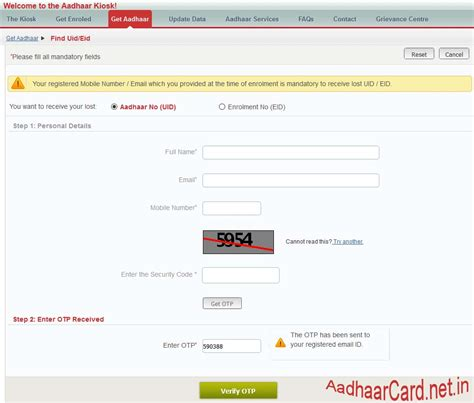 Search Email Id By Mobile Number How To Find Aadhaar Card Number By Name Aadhaar Card
