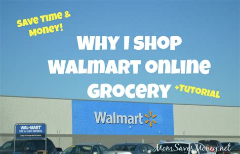 Can You Buy Stuff Online With A Walmart Gift Card - why i shop walmart online grocery easy tutorial groceryhero mom saves money