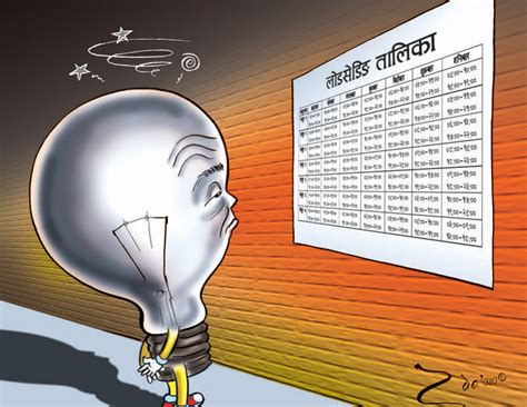 Republica Load Shedding by Republica Mixed Blessing