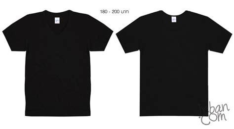 Baju Surjan Hitam Polos cara mencuci kaos hitam agar 28 images 10 tips merawat kaos distro agar sablonnya awet
