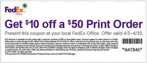 Fedex Printable Coupon