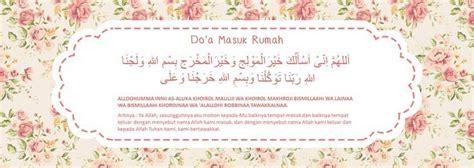 Kaligrafi Shabby 64 8 best سورة الفاتحة surah al fatiha images on