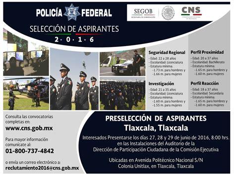 polica federal convocatoria 2016 requisitos requisitos para entrar en la policia uruguay 2016