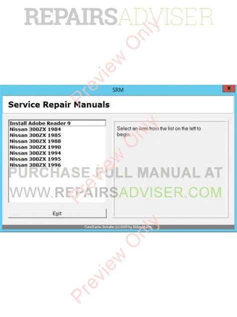 service manuals schematics 1995 nissan 300zx interior lighting nissan 300zx 1984 1985 1988 1990 1994 1995 1996 service manual pdf download