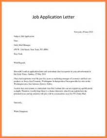Application Letter Exles For Pdf Application Letter Sle Pdf Lifiermountain Org