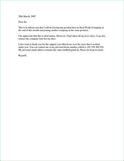 Zulu Business Letter application letter for translator 28 images