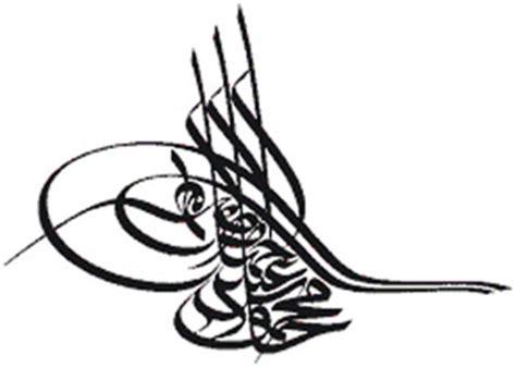Empereur Ottoman by Les Diff 233 Rents Styles De Calligraphie Islamique Et