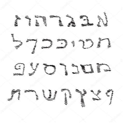 lettere ebraiche alfabeto ebraico di tiraggio della mano carattere