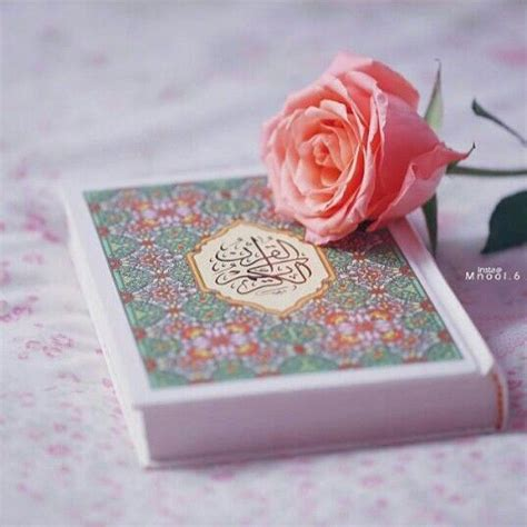 islamic ink361 155 best images about quran on pinterest hafiz noble