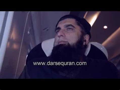 download film nabi nuh mp4 exclusive junaid jamshed meray nabi pyare nabi full