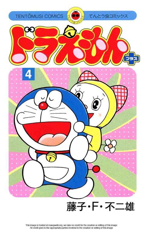 Komik Vol45 doraemon plus komik indonesia lengkap