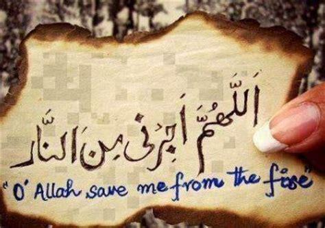 kumpulan kata kata romantis islami terbaik menyentuh hati