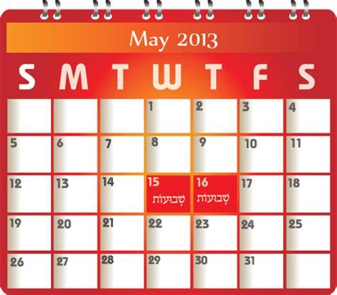 Calendar Zone Interactive Shavuot Resources Interactive