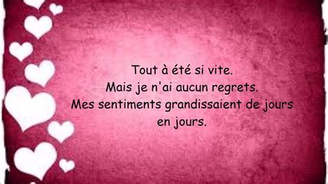 J Aime Mon Mur by Je T Aime Tant Mon Amour De B 233 B 233