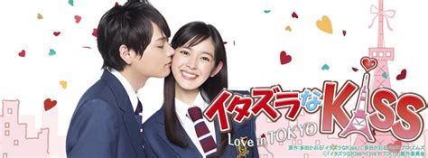 film itazura na kiss review itazura na kiss love in tokyo the drama noona