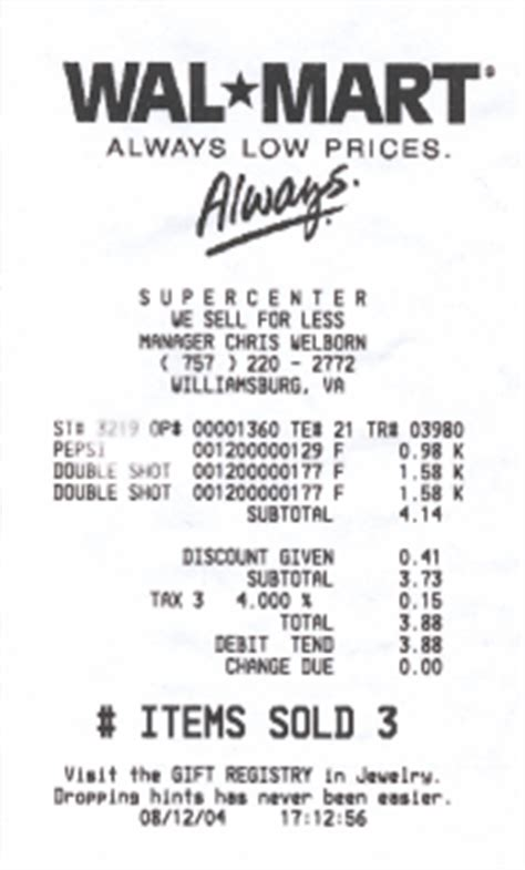 walmart receipts templates the schumin web 187 virginia vacation part 5
