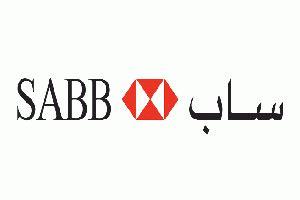 sabb bank sabb bank logo www pixshark images galleries with