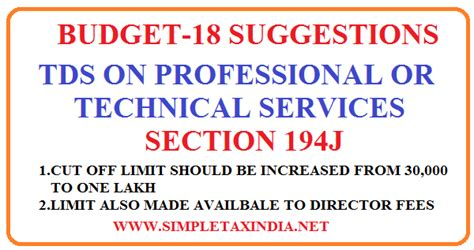 tds under section 194j tds on professional or technical services budget 18