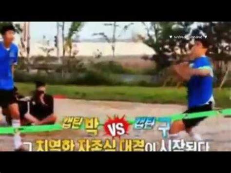 Runningman Part153 preview running episode 153 episode 154