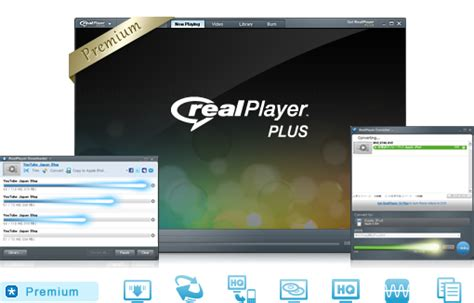 free full version pc software download sites download realplayer 15 full version at pc software