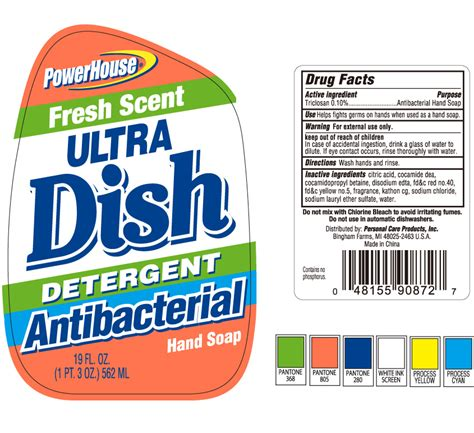 label design for dishwashing liquid powerhouse fresh scent ultra dish soap personal care