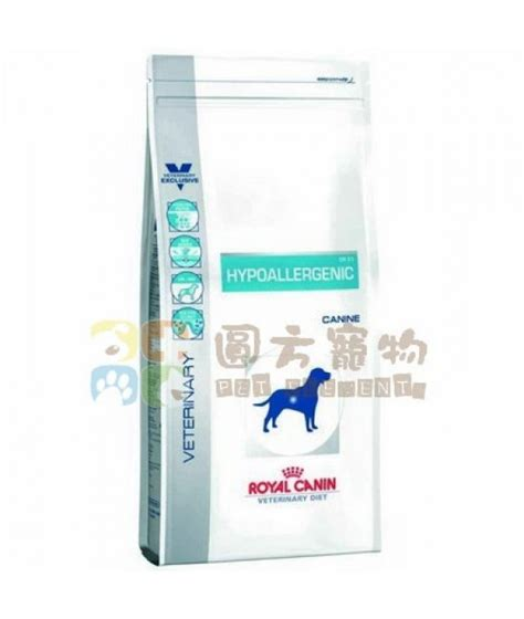 Royal Canin Hypoallergenic 650 by Royal Canin Hypoallergenic Diet For Dogs Trendgalav1