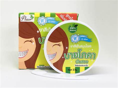 Herbal Phoca Whitening Toothpaste fluoride herbal whitening toothpaste by phoca thailand