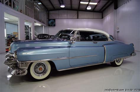 1953 cadillac series 62 coupe 1953 cadillac series 62 coupe de ville daniel schmitt