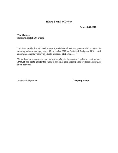 authorization letter to bank for salary transfer salary transfer letter format bst