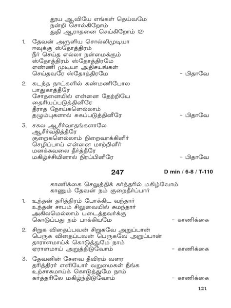 Tamil Christian Songs 247-285 | Leisure | Free 30-day