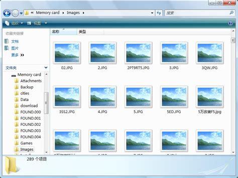 visor de imagenes windows 10 gratis 诺基亚5800在电脑上打开图片文件夹 缩略图不显示图片 百度知道