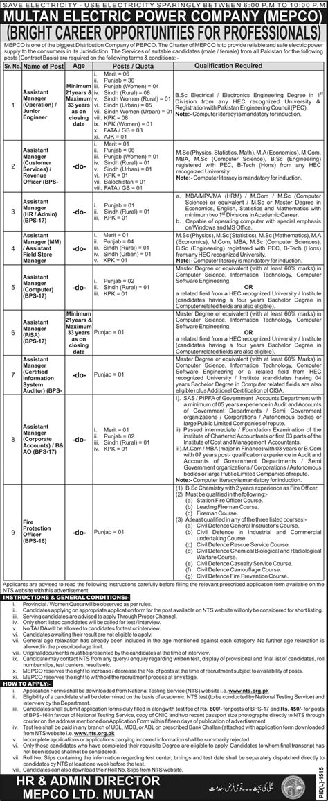 mepco test pattern nts mepco for technical security positions jobs 2015 nts test