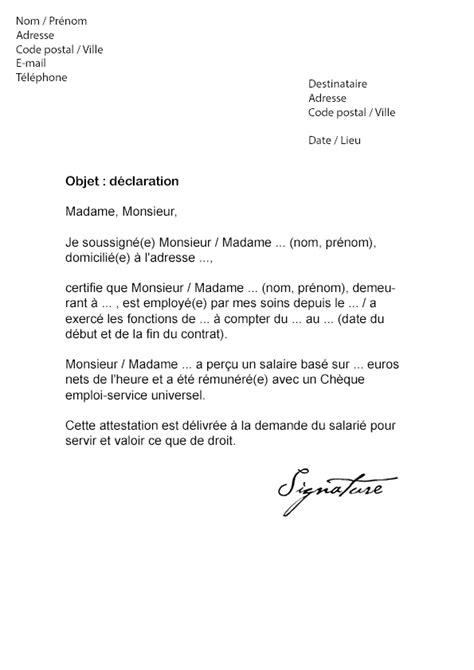 lettre attestation de travail