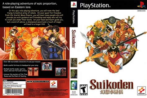 Paket Shin Suikoden 2 3 4 my collection playstation iso ps1 suikoden i