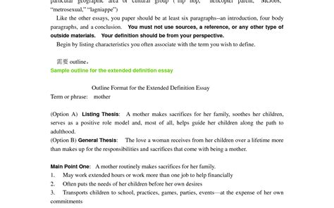 themes for a definition essay extended definition essay ideas technical description