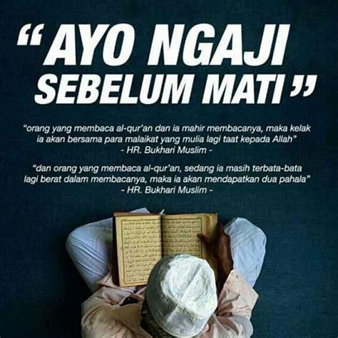 kata motivasi membaca alquran kata mutiara bijak