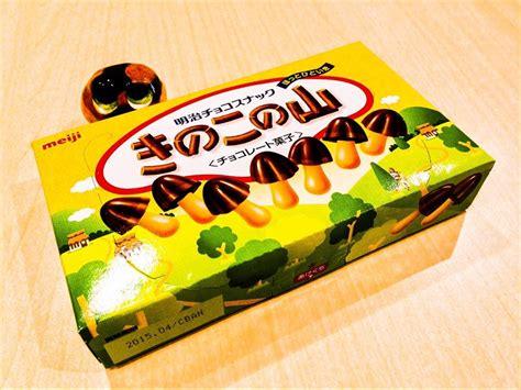 Bagelen Coklat Besar Khas Salatiga Cokelat Chocolate top 5 oleh oleh coklat yang sempurna dari jepang japan indonesia