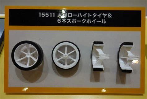 Tamiya Wheel Set Large Dia Low Profile Tire 15511 tamiya 6 spoke wheels large diameter low profile