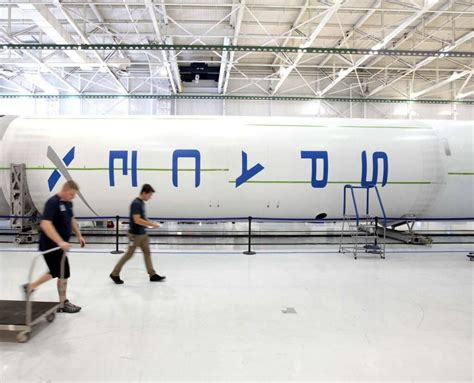 Office Space X Spacex Headquarters Spacex Office Photo Glassdoor