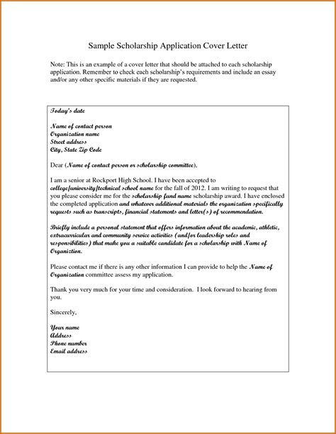 Scholarship Application Letter Sle For College 5 How To Write A Scholarship Cover Letter Lease Template