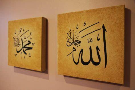Islam Islam ˈɪslɑːm Arabic الإسلام Al ʾislām Ipa