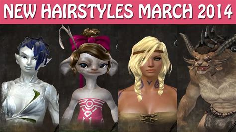 guild wars 2 hairstyles new guild wars 2 hairstyles march 2014 youtube