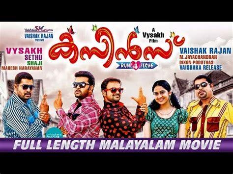 film malaysia hd film malaysia 2014 terbaru full movie film malaysia