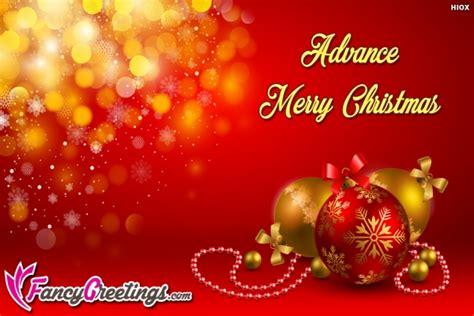 advance merry christmas  fancygreetingscom