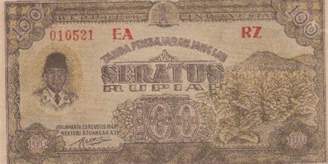 Barang Antik Yg Termahal 4 uang kertas kuno termahal di indonesia co id