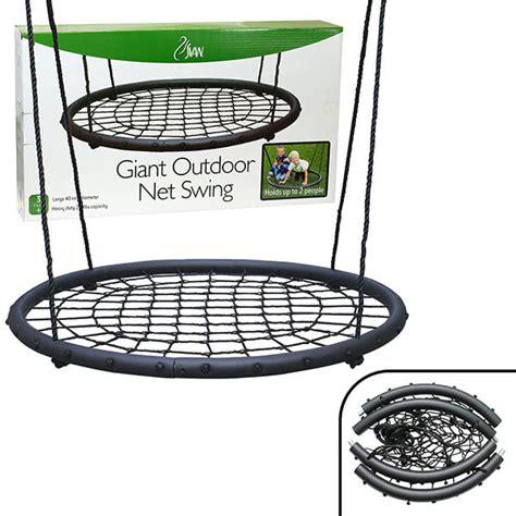 swing net net swing svan