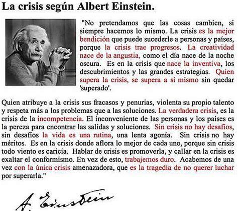 imagenes ironicas de la crisis albert einstein habla de la crisis y la creatividad